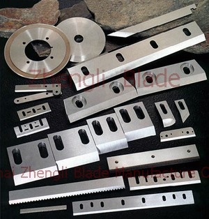 3954. 16MN BILLET SHEARING MACHINE BLADE, MIKI 1243 CUTTER,WITHOUT FIXING HOLE Order