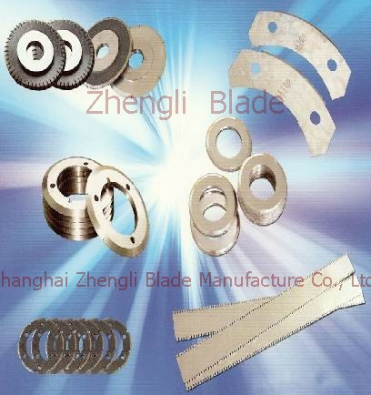 4230. CUTTING BLADE BILLET EAGERLY, BAG BREAKING BLADE,WOVEN BAG PACKAGING MACHINE BLADE To create