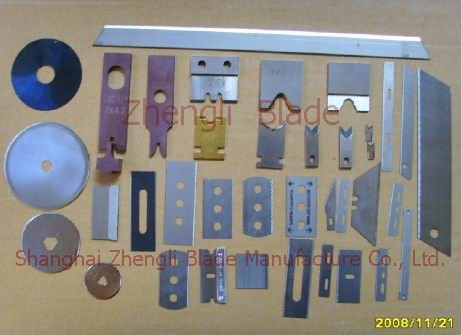 4223. BELT MACHINE BLADE, BLADE MACHINE KEYBOARD,TERMINAL CRIMPING MACHINE BLADE Quote