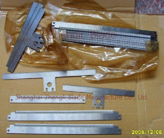 4243. LUOHE MACHINE TOOL, THIN HACKSAW HEAT SEALING AND CUTTING BLADE,SEALING MACHINE CUTTER Material