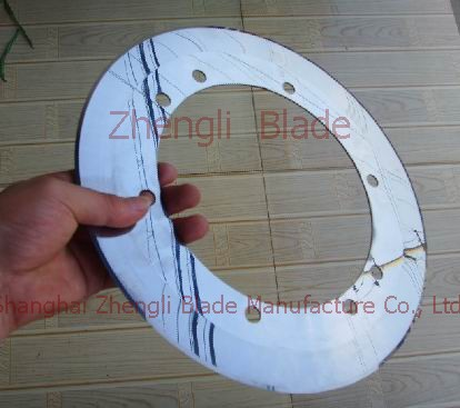 4652. THE ROUND CUTTER, CUTTING THE CUTTING BLADE,THE METAL OF THE METAL CUTTING CIRCULAR BLADE Manufacturing