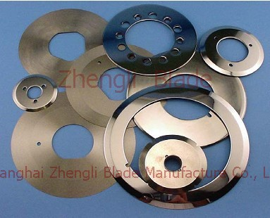 4673. PLATE CROSSCUT KNIVES, SCISSORS IN DISC,ROLL CUTTING CIRCULAR BLADE Sale