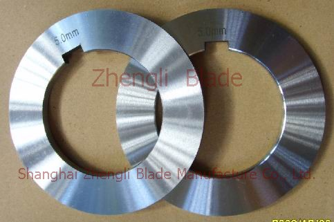 4696. SILICON STEEL SHEET SLITTING BLADE, STEEL CUTTING KNIFE,METAL TUBE CUT OFF PARK BLADE Price