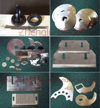 4712. CUTTING PLASTIC SPECIAL BLADE, CRUSHING MACHINE WITH A BLADE,DISC CUTTER Production