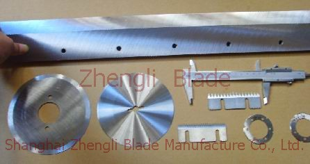 4240. COLD CUTTING BLADES, THE BLADE CUTTING THE WOOD,NAPKIN MACHINE DISK KNIFE Picture