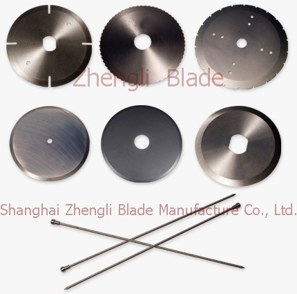 4321. HACKSAW CUTTING SLITTING BLADE, KNIFE BLADE WHEEL,EIGHT BLADE RUBBER ROUND CUTTER Specifications
