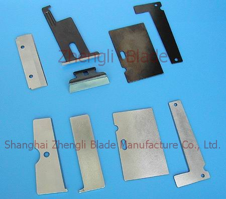 4311. A PAPER CUTTING KNIFE, SEWING MACHINE BLADE, SEWING MACHINE ACCESSORIES,FOUR SHEAR BLADES To create