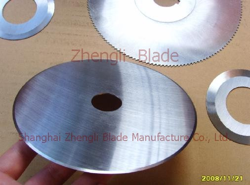 4344. GOLD FOIL PAPER CUTTING KNIFE, FIBERGLASS ROPE CUTTER,FOIL SLITTING BLADE Picture