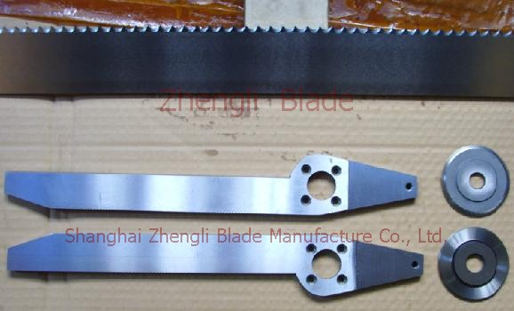 4337. SERRATED BLADE, BENDING MACHINE DIE CUTTER, THE CUTTER PAPER KNIFE,BRASS HOB Post-production