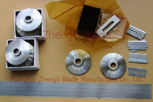 4354. WOOD MACHINERY PACKAGING MACHINE BLADE, A CUTTING KNIFE,PAPER MECHANICAL BLADE Post-production