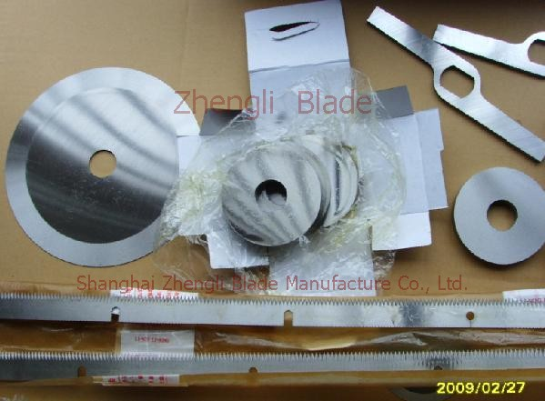 4352. HAM MACHINE BLADE, TRANSVERSE SHEAR BLADE, TOILET PAPER CUTTER,SCRAPER FOR SCRAPING STRIP Production