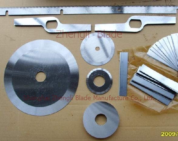 4383. SERRATED BLADE WAFER, WAFER, EDITION MACHINE BLADE,REWINDING MACHINE FOR CUTTING CIRCULAR BLADE Parameters