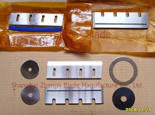 4409. PACKAGING BOX, PACKAGING BOX CUTTER BLADE, PCD,SAW BLADE CUTTING KNIFE PLATE Suppliers