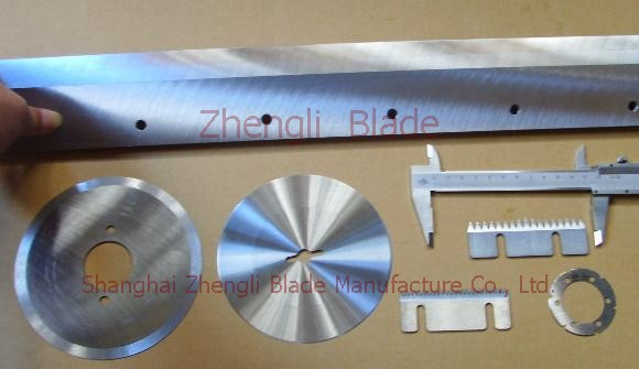 4425. LEATHER SCISSORS, PACKAGING MACHINE TOOTHED CUTTING BLADE,THREE SIDE CUTTER Round blade
