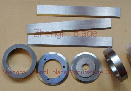 4416. CUTTING TOOLS, THE IMPORT OF WHITE STEEL,RUBBER TAPE CUTTING MACHINE BLADE Website