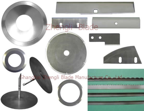 4444. KNIFE SHEAR WAVE, COLD CUTTING BLADES, FLAT KNIFE,GERMAN SLITTING BLADE Factory