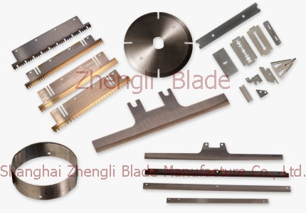 4448. SEMICIRCULAR KNIFE, ALLOY STEEL TRIANGULAR KNIFE, ALLOY SLICE,STAINLESS STEEL SERRATED CHIP Parameters