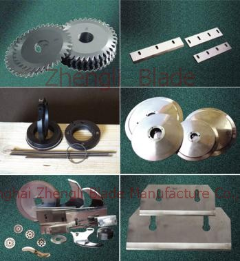 4544. RECTANGULAR, SQUARE TOOTH KNIFE, PNEUMATIC ROLLER TANGENTIALLY BLADE,RECTANGULAR BLADE KNIFE Raw material