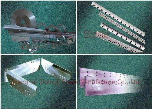 4557. SILICON STEEL SHEAR KNIFE, CUTTING MACHINE TOOL,TIRE CUTTING MACHINE BLADE Manufacturers