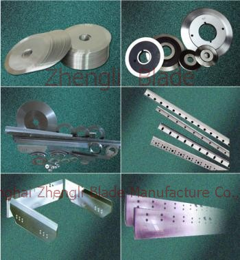 4547. SLITTING MACHINE ROUND-CUT KNIFE, PLASTIC SHEAR ADHESIVE TAPE MACHINE BLADE,HENG XIANG ROUND KNIFE Manufacturers