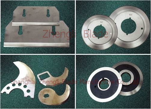 4620. STAINLESS STEEL SPECIAL-SHAPED CIRCULAR SECTION, THE HORSE TIANNI TOOL,THIN WOOD ALLOY PLATE Price
