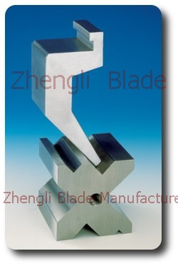 4645. 60 DEGREES, 35 DEGREES BENDING MACHINE DIE,30 DEGREE SHARP KNIFE MOLD MOLD Industry