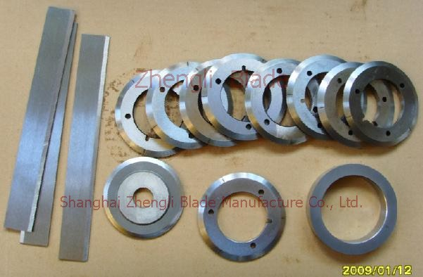 4642. SPIRAL CUTTER, CUTTING MACHINE KNIFE,NOTCHED CIRCULAR BLADE Drawings