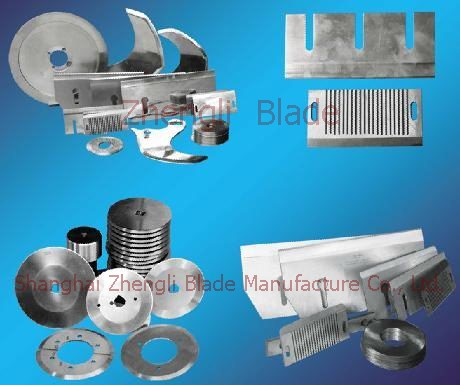 4815. SETS OF SILK CLOTH CUTTER, CRUSHER KNIFE, ROLLING PAPER KNIFE,PARAFFIN Information