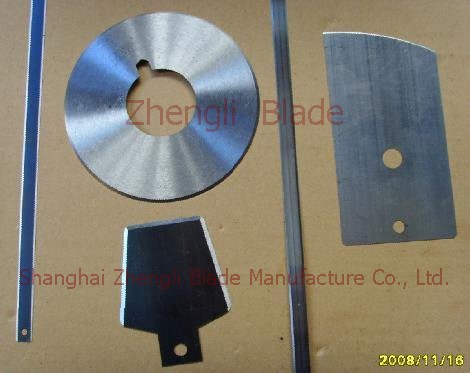4818. CIGARETTE MACHINERY BLADE, THE LOWER DISK CUTTER, TOBACCO CUTTER,SLITTING KNIFE Round blade