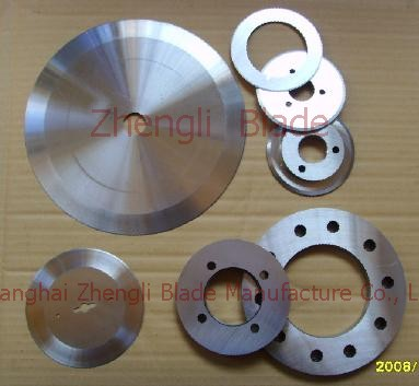 4875. DISC FLUID SHEAR BLADE, KNURLING TOOL, INVERSE BLADE,TITANIUM ALLOY BLADE Buy