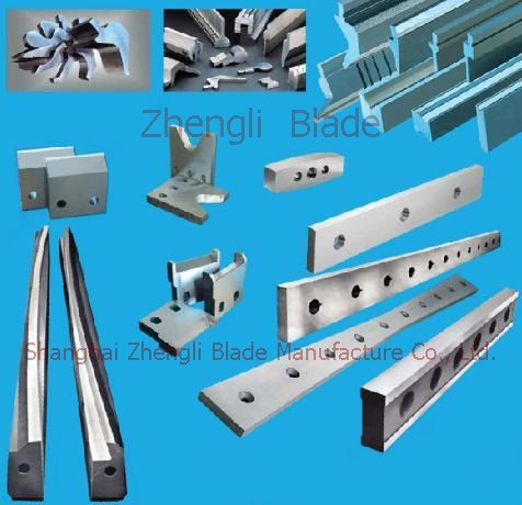 4877. CUTTING KNIVES, CUTTING BLADE,COPPER PIPE CUTTING MACHINE BLADE Industry