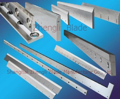 4888. PLYWOOD, PLYWOOD MACHINE BLADE,FLUORINE PLASTIC ROTARY CUTTER ROTARY CUTTING BLADE Processing