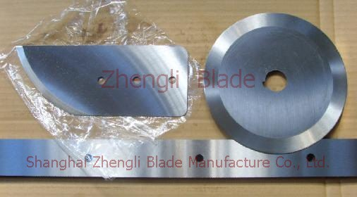 4914. DIE CUTTING MACHINE WITH A BLADE,CUTTING THE PLASTIC HACKSAW BAG CIRCULAR SHEAR BLADE To create