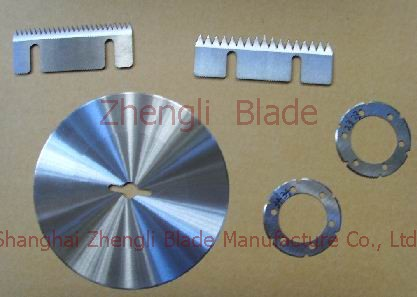 4916. THIN STRIP SLITTING MACHINE TOOLS, SAW BLADE, THE SAW SHAPED KNIFE,CHINA BLADE Buy