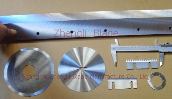 4939. FLAT CIRCULAR BLADE, CUTTING BLADE,COPPER ROD CUTTER COMPOSITE ALUMINUM CUTTER Made