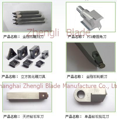 4942. PCD CYLINDRICAL KNIFE BLADE, PRESERVATION OF PAPER,CUBIC BORON NITRIDE CUTTING TOOL Wholesale