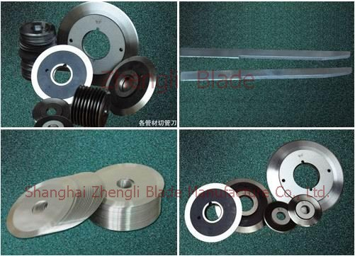 4722. A ROUND KNIFE SLITTING MACHINE PAPER, PAPER WITH A KNIFE,CUTTING DOWN THE CIRCULAR BLADE Direct sales