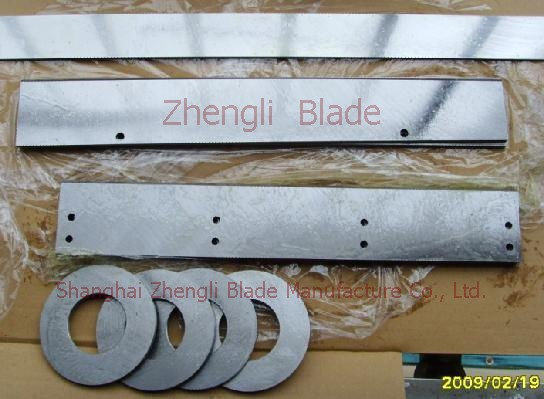 4740. INDUSTRIAL PAPER, PRINTING PAPER CUTTING BLADE,THE PAPER CUTTER BLADE PRICE Website