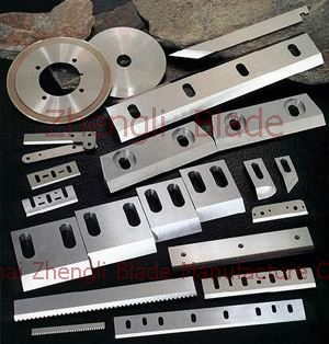 4733. FLAT CUTTING TOOL, LONG BLADE SPLITTING MACHINE,PAPER CUTTING MACHINE KNIFE ROUND Made