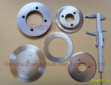 4784. WAFER CUTTING ALUMINUM, PAPER CUTTING CIRCULAR BLADE,LICORICE SMALL WAFER Price