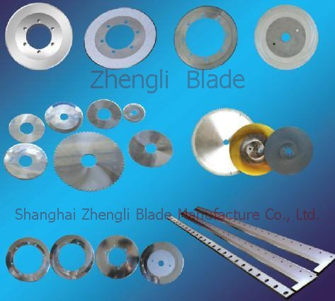 4970. PRINTING TWO COMBINED GOLD SAW BLADE, ANHUI KNIFE FACTORY,PRINTING AND BINDING MACHINE TOOL To create