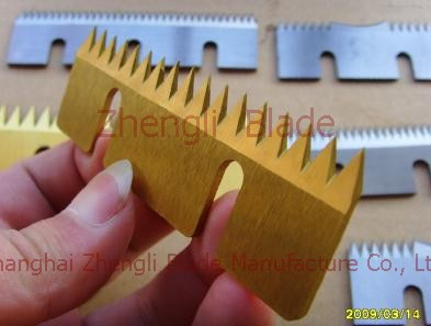 4987. PARTICLEBOARD, SERRATED CHIP, SERRATED KNIVES,CRUSHING CUTTER BLADE SHAVING BOARD Material