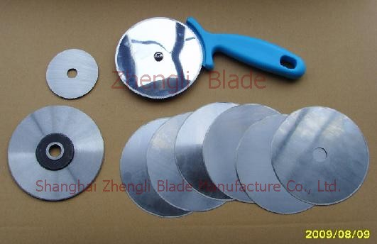 4993. POTATO FLOWER CUTTING TOOL, TUNGSTEN TOOL, INDUSTRIAL CIRCULAR KNIFE,PLASTIC PACKAGING MACHINE BLADE Factory