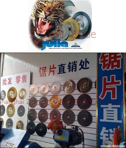5017. SAW BLADE SLOT PLATE, A PULLING WIRE MACHINE TOOL, WOOD-BLADED KNIFE,THE TIGER SAW BLADE Find
