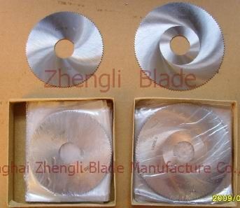 5042. STRAIGHT TOOTH CUTTER, HIGH-SPEED STEEL CUTTING BLADE,STRAIGHT TOOTH TYPE ALLOY SAW BLADE Information