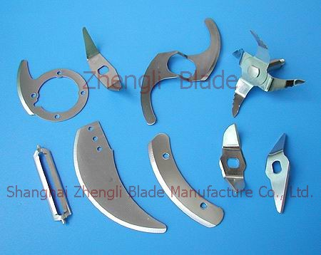 5087. THE KNIFE, RUBBER WHEEL ASSEMBLY, THE INNER PAPER CUTTER,COPPER KNIFE Manufacturing