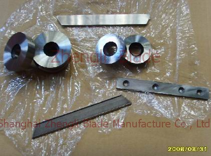 5115. BELT KNIFE, SCRAPER CENTRIFUGE BLADE,TAPE REEL MACHINE BLADE Provide