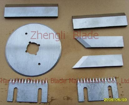 5140. PRINTING OF UPPER AND LOWER CUTTER, EMERY CLOTH EMERY CLOTH CUTTER, KNIFE BLADES, MACHINE,CHOP PLATE CUTTER Picture