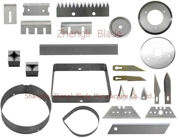 5169. IRON MATERIALS SLITTER KNIVES, IRON CUTTING MACHINE BLADE,ROUND TOOTH BLADE Business