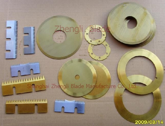 5180. GEAR SHAPED KNIFE, BLADE HOB,PLASTIC PROFILE CRUSHING CUTTER Details